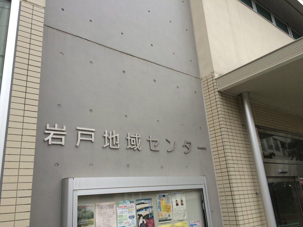 市 図書館 狛江