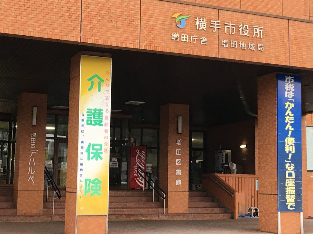 赤色の伝統的な図書館