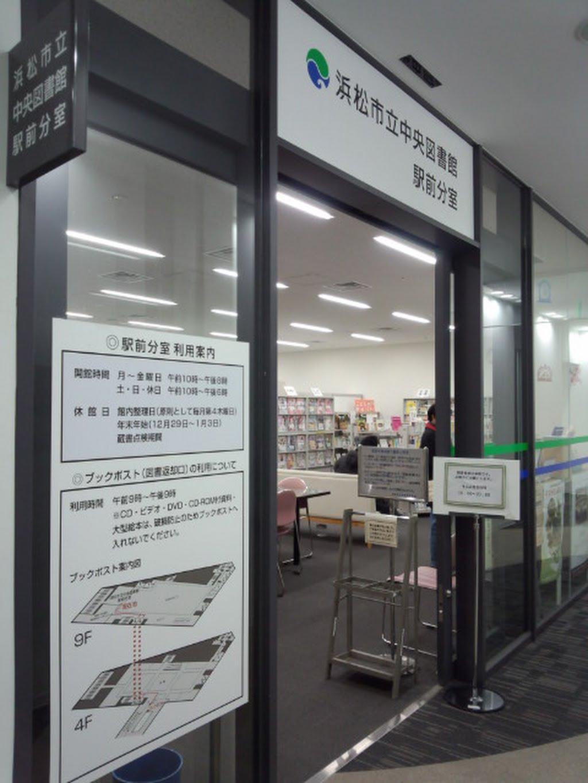 https://calil.jp/stamp/pics/5878811214217216.jpg
