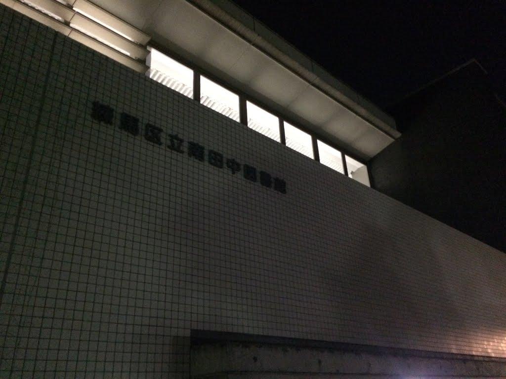 練馬 区立 図書館 ログイン