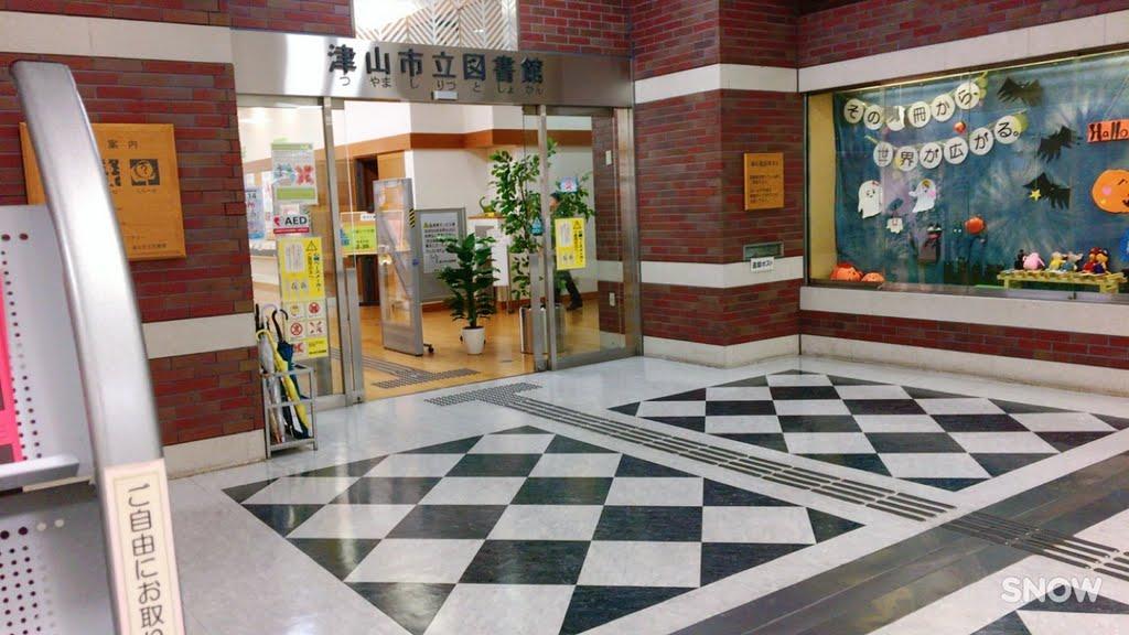 津山市立図書館